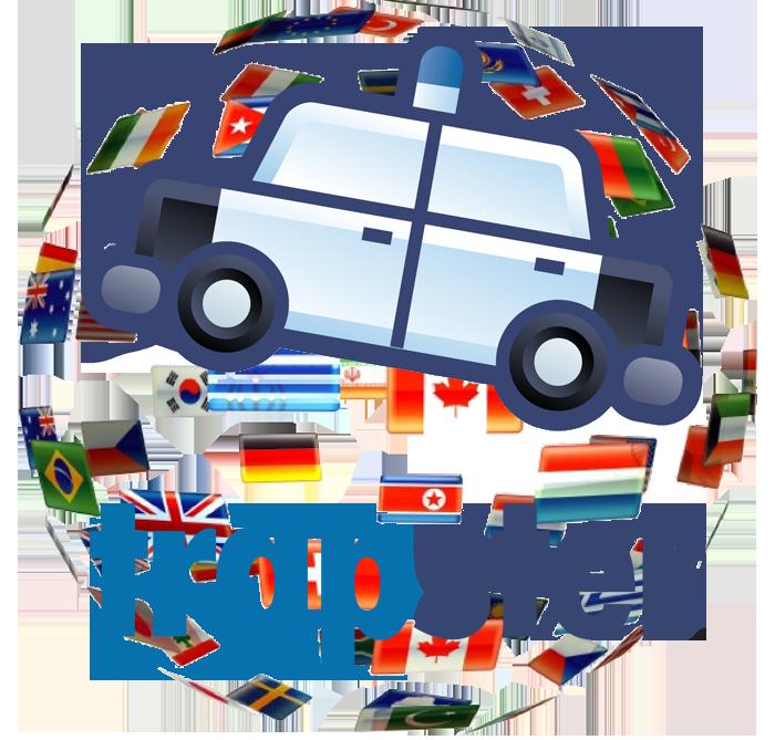 Trapster-International
